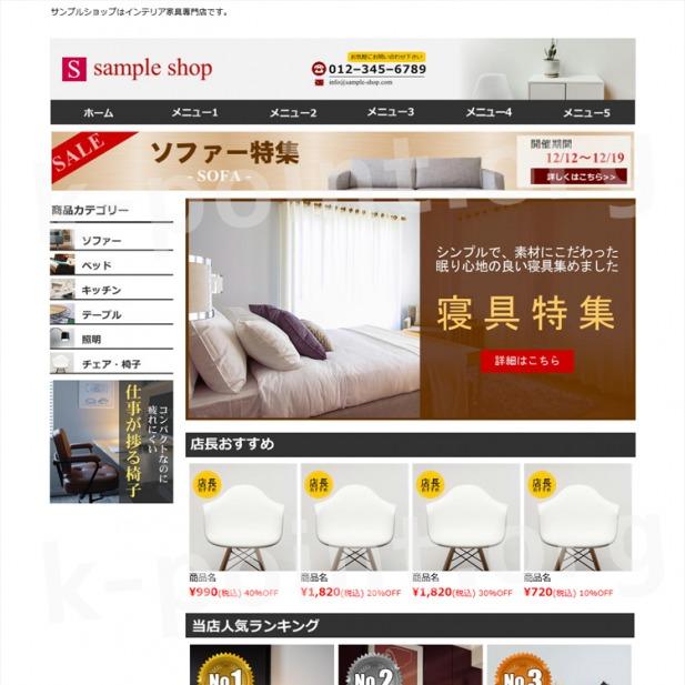 ホームページ・ビルダー21EC、口コミ