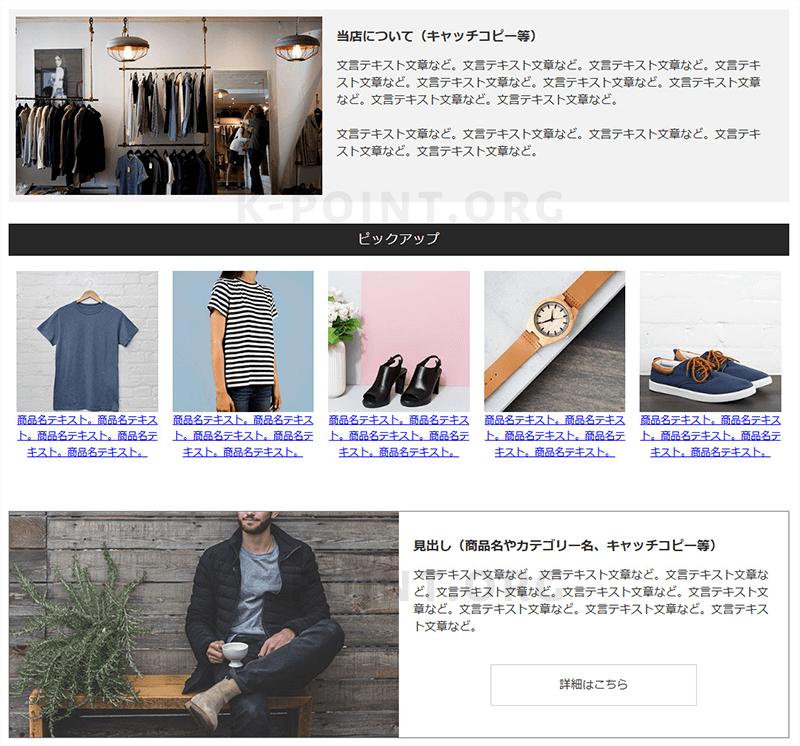 Yahoo!ショッピング・新デザインのTOPメインイメージサンプル